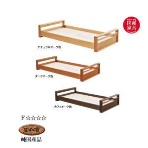 ベッド シングル シングルベッド 2018 浜本工芸  ham5000sbed No5000 ナラ無垢材 日本製|crescent