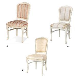 椅子 ダイニングチェア 輸入家具 SA-C-1175-W|crescent