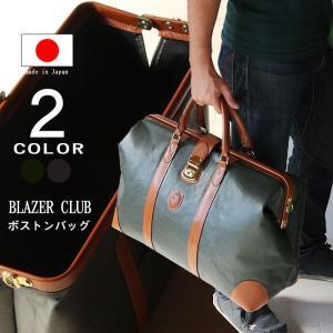ボストンバッグ 46cmサイズ 合皮ボンディング加工 日本製 豊岡の鞄 豊岡製 開 10358 ボストンバッグ さらに特典付き 特選|crescent