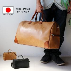 ボストンバッグ 旅行かばん 白化合皮 レトロ調 メンズ・レディース 日本製  豊岡の鞄 豊岡製  10414 さらに特典付き 特選|crescent