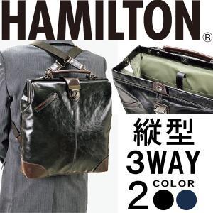 ダレスバッグ 幅32cm A4ファイル 白化合皮 3WAY 縦型 リュック ショルダーバッグ ビジネスバック ブラック 黒 ネイビー 紺    10421|crescent