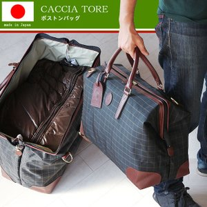 ボストンバッグ チェック柄 ダレス型 開口 大口 メンズ 45cmサイズ 2WAY 豊岡の鞄 日本製 旅行バッグ 11957 さらに特典付き 特選|crescent