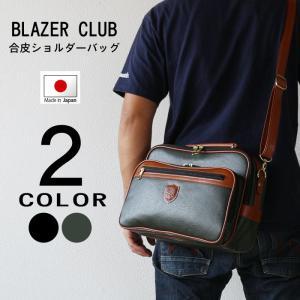 ショルダーバッグメンズ 横型 B5書類/30cmサイズ 合皮 日本製 豊岡の鞄 豊岡製  16222  特選|crescent