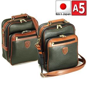 ショルダーバッグ 縦型 合皮ボンディング加工 A5書類/21cmサイズ 日本製 豊岡の鞄 豊岡製  16223 さらに特典付き 特選|crescent
