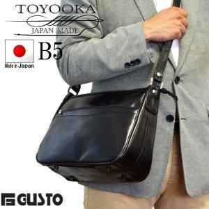 ショルダーバッグ 合皮 根強い人気の舟型ショルダー B5書類/30cmサイズ 豊岡の鞄 日本製 16259|crescent