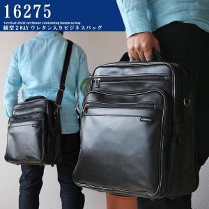 ショルダーバッグ 合皮 立型 Y付き・携帯電話ポケット付 A4ファイル/36cmサイズ 豊岡の鞄 日本製  16275 さらに特典付き 特選|crescent