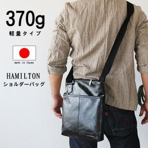 ショルダーバッグ 縦型ショルダー B5書類/29cmサイズ 豊岡の鞄 日本製 16295|crescent