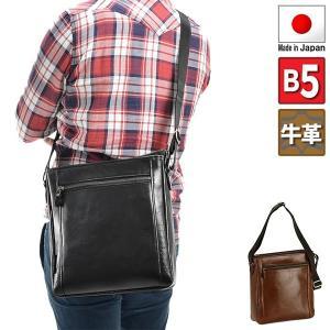 ショルダーバッグ 牛革 オイルヌメ革 B5書類 豊岡の鞄 日本製 メンズ  16296 さらに特典付き 特選|crescent