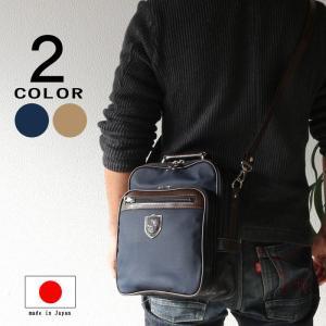 ショルダーバッグ さらに特典付き 帆布コート 縦型 A5書類/21cmサイズ 豊岡の鞄 日本製 16350 さらに特典付き 特選|crescent