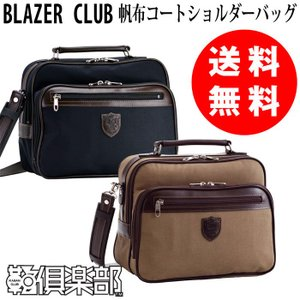 ショルダーバッグ 帆布コート 横型 B5書類/28cmサイズ 豊岡の鞄 日本製 16365 さらに特典付き 特選|crescent