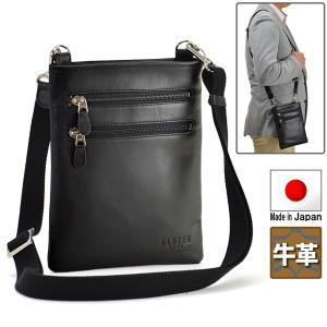 ショルダーバッグ  牛革 豊岡の鞄 日本製 メンズ 16367|crescent
