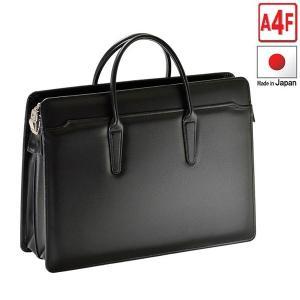 ブリーフケース 普及型(両アオリ) A4ファイル/39cmサイズ 豊岡の鞄 日本製  22034 さらに特典付き 特選|crescent