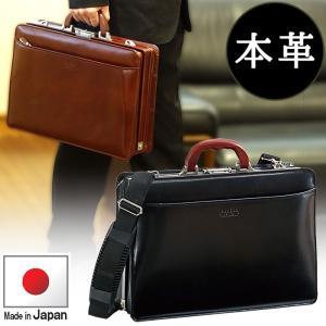 メンズ ビジネス バッグ 大開きダレスバッグ 2WAY 牛革スムース 日本製 A4ファイルサイズ 木手ダレス 豊岡の鞄 豊岡製  22093 さらに特典付き 特選|crescent
