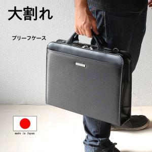 メンズビジネスバッグ 日本製 A4ファイルサイズ 大割れのブリーフケース 強撚糸ナイロンシリーズ 黒色 豊岡の鞄  22123 さらに特典付き 特選|crescent