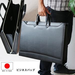 メンズビジネスバッグ 日本製 A3書類サイズ 大開きビジネスバッグ 大開きビジネスシリーズ 黒色 豊岡の鞄  22156 さらに特典付き 特選|crescent
