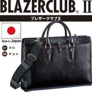 ブリーフケース 牛革 A4ファイル 豊岡の鞄 日本製 メンズ...