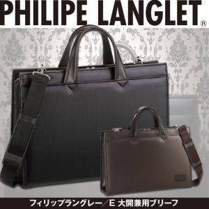 ブリーフケース さらに特典付き ポリカーボネイト系湿式合皮 日本製 豊岡の鞄 A4ファイル ビジネスバッグ 22277 さらに特典付き 特選|crescent