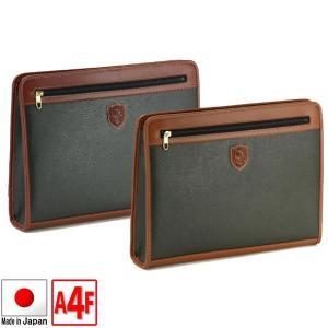 クラッチバッグ A4ファイル  日本製 豊岡の鞄 豊岡製 セカンドバッグ セカンドバック   23263 pt10|crescent
