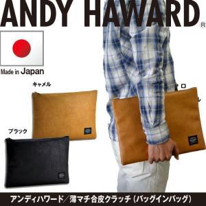 クラッチバッグ A5書類 フォローケース メンズ メンズセカンドバック バッグインバッグ 日本製 豊岡製 23470 さらに特典付き 特選|crescent