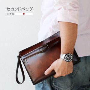 セカンドバッグ 日本製 シャドー仕上げ ハンドバッグ 軽量 鞄 カバン セカンドバック 25351  あすつく 25351 pt10 特選|crescent