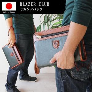 セカンドバッグ クラッチバッグ さらに特典付き 豊岡の鞄 日本製 国産 合皮 ハンドバッグ メンズ 鞄 カバン 軽量 ストラップ付き  25365 特選|crescent