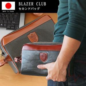 セカンドバッグ クラッチバッグ 豊岡の鞄  日本製 合皮 ハンドバッグ メンズ 鞄 カバン 軽量 セカンドバッグ  あすつく 25366 さらに特典付き 特選|crescent