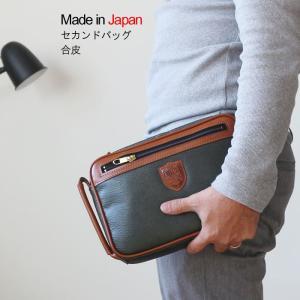 セカンドバッグ A5ファイル/25cmサイズ 合皮 日本製 豊岡の鞄 豊岡製 25367 さらに特典付き 特選|crescent