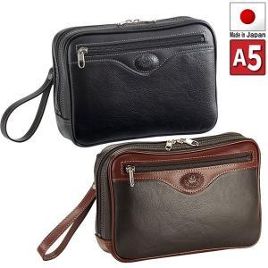 セカンドバッグ ウエット合皮 A5書類 セカンドバック 25cmサイズ 日本製 豊岡の鞄 豊岡製 25622 さらに特典付き 特選|crescent