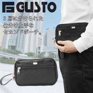 ポーチ 日本製 豊岡の鞄 豊岡製 セカンドバッグ 多機能仕切り付き 21cmサイズ 25667 さらに特典付き 特選|crescent