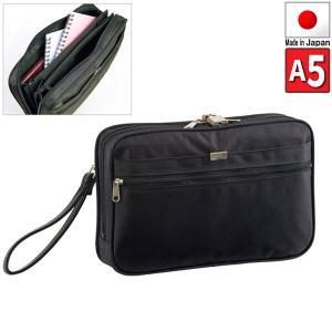 ポーチ 日本製 豊岡の鞄 豊岡製 セカンドバッグ 多機能仕切り付き A5書類/25cmサイズ 25668 さらに特典付き 特選|crescent