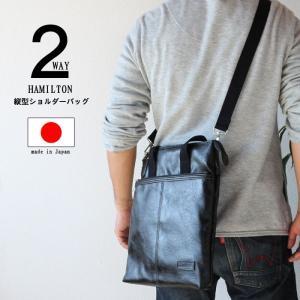 ショルダーバッグメンズ 日本製 縦型 ショルダー A4ファイル 33cmサイズ 日本製 豊岡の鞄 豊岡製  26414 さらに特典付き 特選|crescent