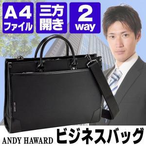 ブリーフケース リクルート ビジネスバッグ 大開タイプ  A4ファイル/40cmサイズ 26428 さらに特典付き 特選|crescent