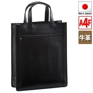 トートバッグ 牛革 A4ファイル 豊岡の鞄 日本製  264...