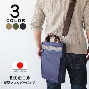 ショルダーバッグ 縦型  帆布/牛革 A4ファイル 豊岡製 日本製 斜め掛けバッグ 鞄 かばん カバン 26520|crescent