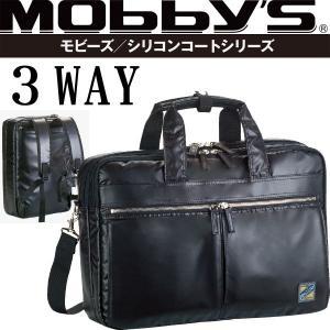 ブリーフケース 幅41cm 3WAY シリコンコーティング B4書類 リュック ショルダーバッグ ブラック 黒 鞄 カバン かばん  26554 pt10|crescent