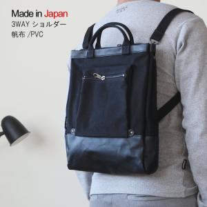 ショルダーバッグ 幅25 縦型 8号帆布 A4書類 3WAY 豊岡の鞄 豊岡製 国産 日本製 リュックサック 手提げバッグ  26599 さらに特典付き|crescent