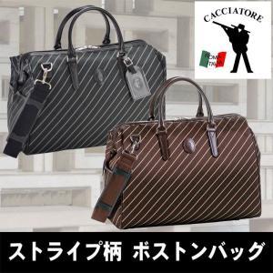 ボストンバッグ ストライプ柄デザイン 日本製 豊岡の鞄 旅行かばん 旅行バッグ 出張 営業 鞄 かばん カバン  31119 crescent