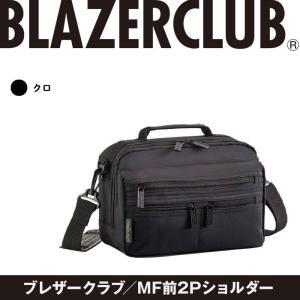 ショルダーバッグ A5ファイル キャリーバー差込対応 斜め掛けバッグ 銀行 集金 鞄 かばん カバン 33578|crescent