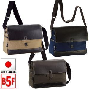 ショルダーバッグ 帆布 さらに特典付き 撥水加工 B5ファイル/31cmサイズ カーキ色 豊岡の鞄 日本製  33637 さらに特典付き 特選|crescent