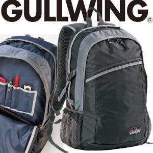 リュックサック 幅50cm 約27L ブラック 黒 ビジネス 通勤用 営業用 仕事用 キャンバス ママバッグ 鞄 カバン かばん バッグ 42509|crescent