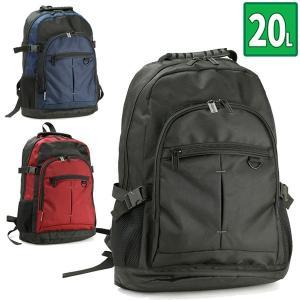 リュックサック 幅49cm 約20L PC対応 ブラック 黒 ビジネス 通勤用 営業用 仕事用 キャンバス ママバッグ 鞄 カバン かばん バッグ 42510|crescent