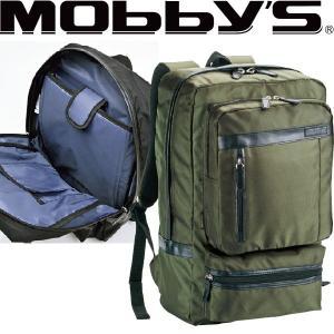 リュックサック 幅44cm 約22L PC対応 カーキ ビジネス 通勤用 営業用 仕事用 キャンバス ママバッグ 鞄 カバン かばん バッグ 42524|crescent