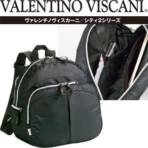 リュックサック 幅30cm 8L ブラック 黒 リュックバック キャンバス ママバッグ 鞄 カバン かばん バッグ 42529 pt10 crescent