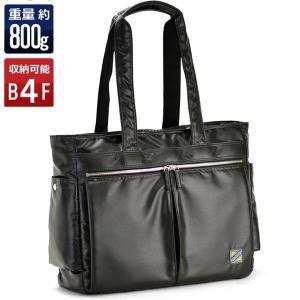 ビジネストートバッグ 幅42cm シリコンコーティング B4ファイル ブラック 黒 鞄 カバン かばん バッグ バック   53403 pt10 crescent