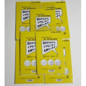 ホルムアルデヒド除去剤/7個セット ホルムリムーバー アイシン精機|crescent