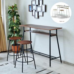 カウンターテーブル 3点セット チェア2脚付き 幅120cm ハイテーブルセット カウンターテーブル カウンター チェア セット  コーヒーカウンター 特選 crescent
