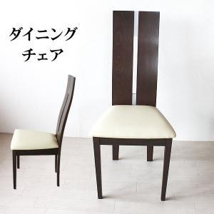 椅子 2脚セット ダイニングチェア 食卓椅子 PVC ナチュラル ブラウン イス GMK-dc|crescent