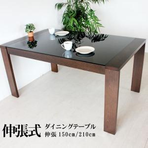 ダイニングテーブル 北欧 伸縮式 4人 6人 伸長式 伸縮 伸張式 ガラス SOK 開梱設置送料無料|crescent