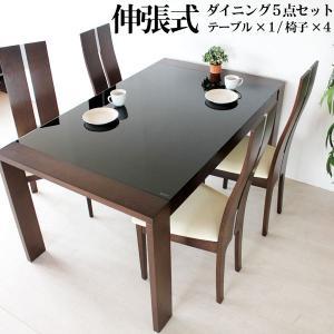 ダイニングテーブルセット 5点セット 2カラー 北欧 伸縮式 4人 伸長式 伸縮 伸張式 ダイニングテーブル SOK 開梱設置送料無料|crescent