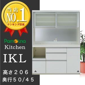 パモウナ 食器棚 ポイント10倍 IKL-1400R IKL...